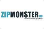 Заработок с архиватором ZipMonster